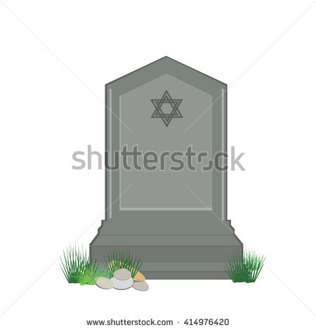 Gravestone Stock Images, Royalty.