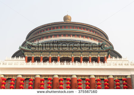 Great Hall Of The People China Stock Photos, Royalty.