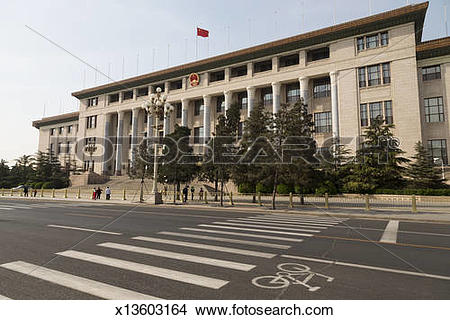 Stock Photo of Great Hall of the People, Tian'an Men Square.