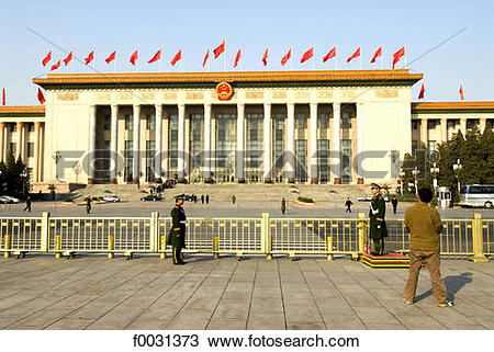 Stock Photo of China, Beijing, Tiananmen square, Forbidden City.
