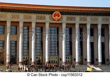 Stock Photography of Great Hall of the People in Tiananmen Square.