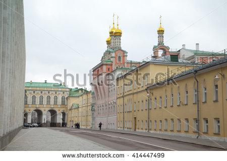 Kremlin Palace Of Congresses Stock Photos, Royalty.