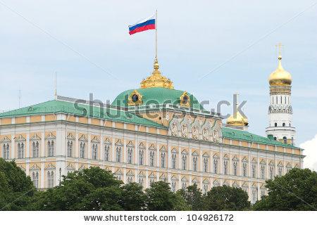 Big Kremlin Palace Bell Tower Ivan Stock Photo 104926172.