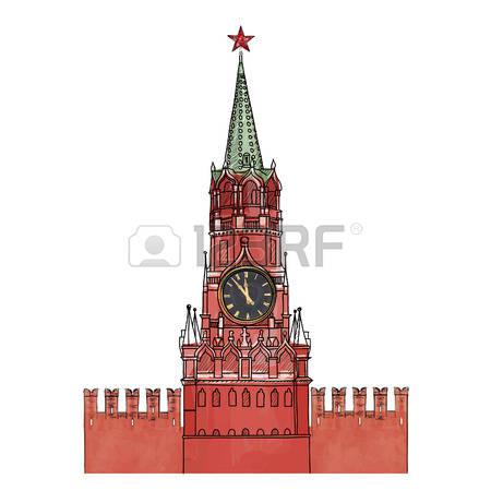 168 Kremlin Palace Stock Vector Illustration And Royalty Free.