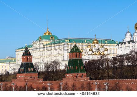 Great Kremlin Palace Stock Photos, Royalty.