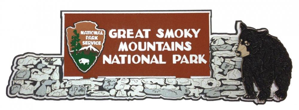 Smoky Mountains Clip Art.