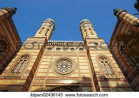 """Stock Photo of """"The Dohany Street or Great Synagogue, Nagy."""