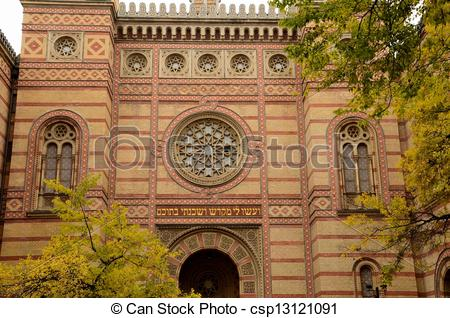 Stock Photographs of The Great Synagogue: Budapest.