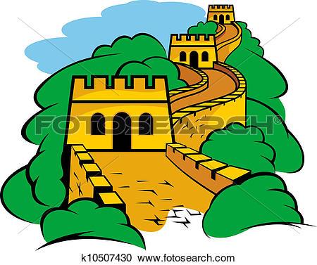 Great wall china Clipart EPS Images. 196 great wall china clip art.