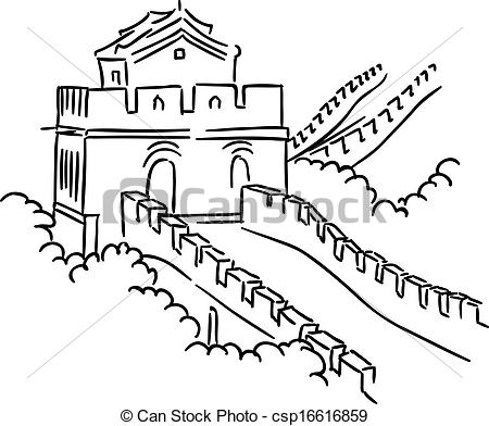 Great wall Vector Clipart Royalty Free. 501 Great wall clip art.