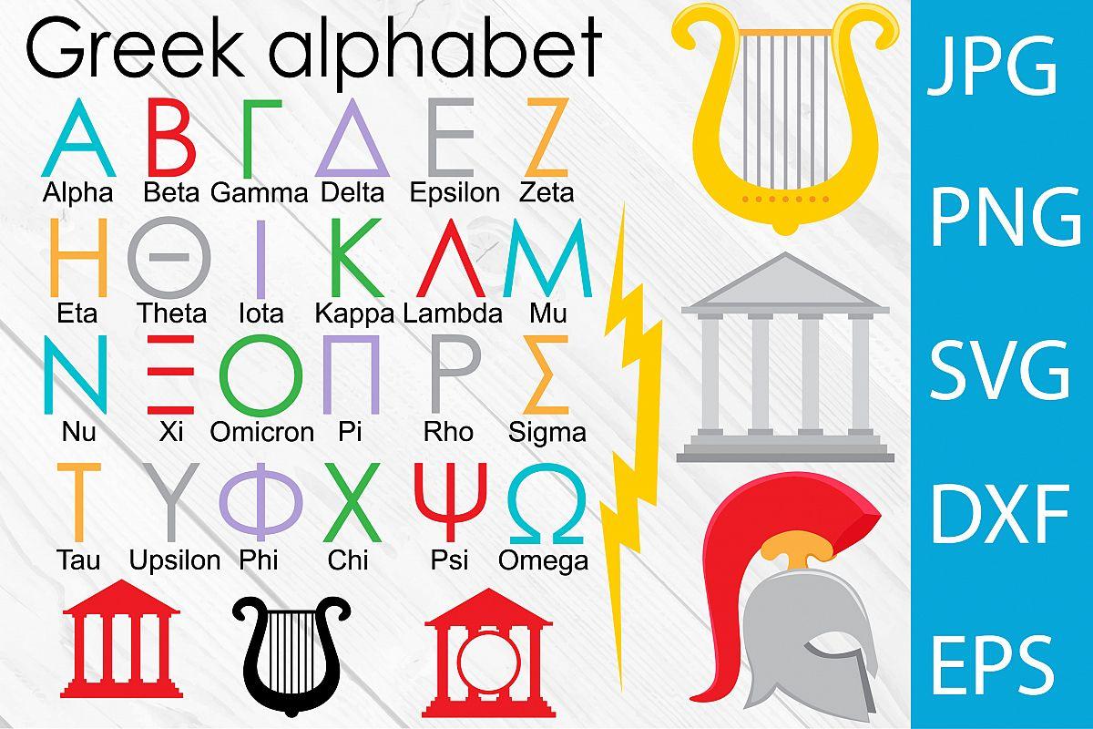 Greek alphabet V2.