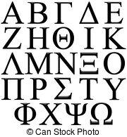 Greek alphabet Illustrations and Clipart. 1,401 Greek alphabet.