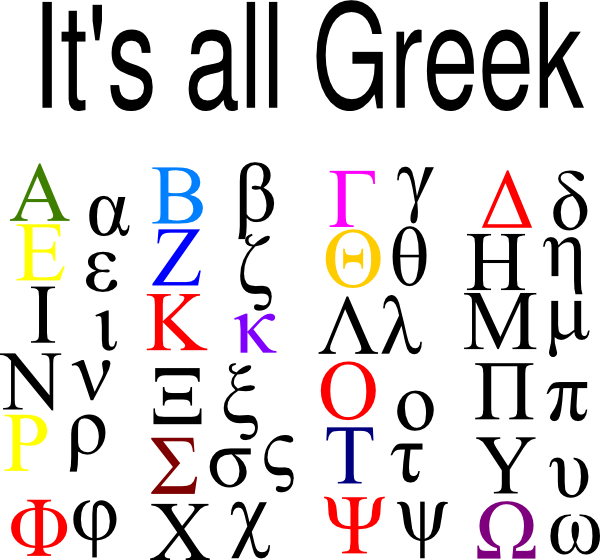Free Greek Alphabet Vector, Download Free Clip Art, Free Clip Art on.