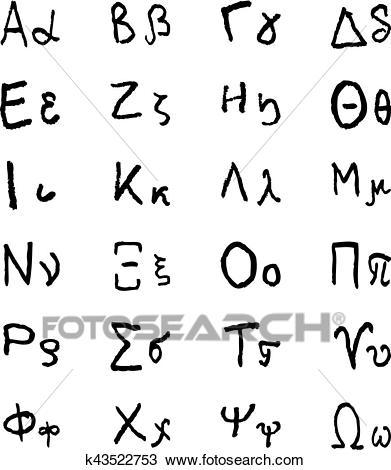 Doodle greek alphabet letters. Hellenic hand drawn vector font Clipart.