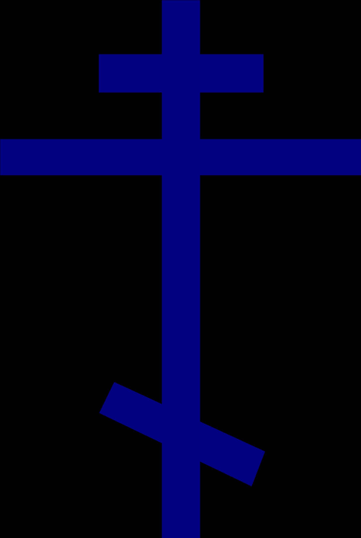 Greek Orthodox Cross Images.