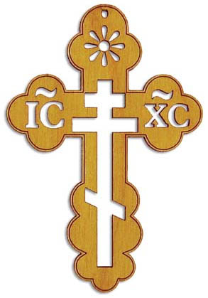 Greek Orthodox Cross Clipart.