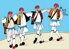 80 Best Greek Dance images.