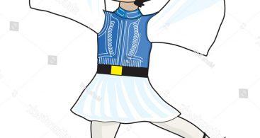 Greek Dancers Clip Art Archives.
