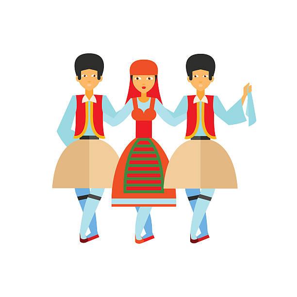 Greek Dancing Clipart.
