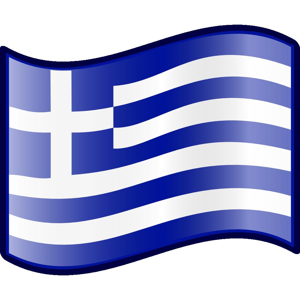 Clipart greek flag.