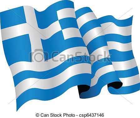 Greece Flag Clipart.