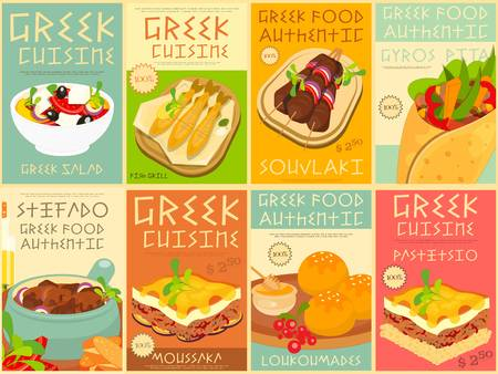 3,440 Greek Food Stock Illustrations, Cliparts And Royalty Free.