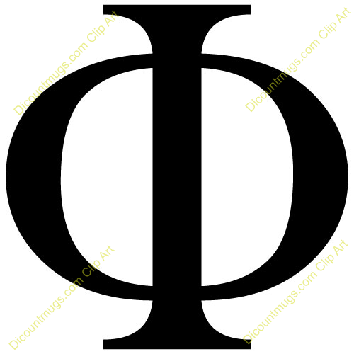 greek letter clipart Clipground