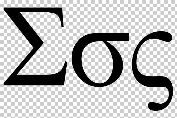Sigma Greek alphabet Fraternities and sororities, Greek.