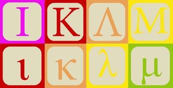 Greek Alphabet Blocks ClipArt.
