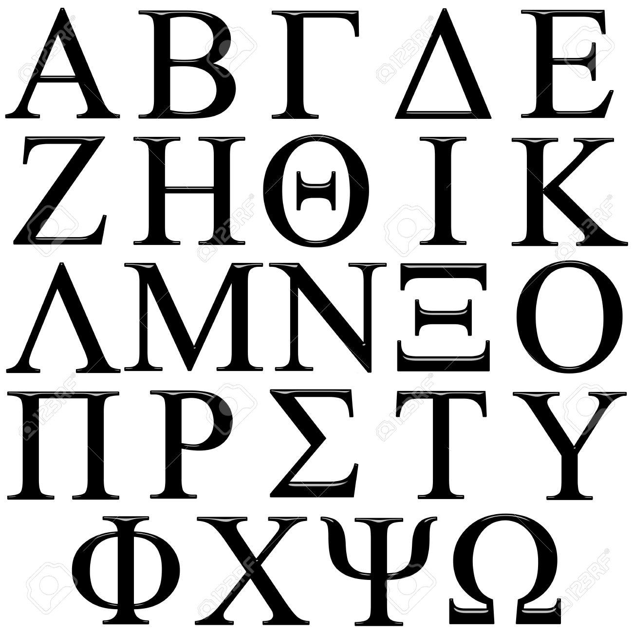Clipart greek letters.