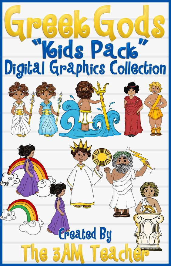 In greek mythology clipart - Clipground