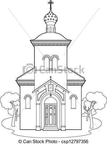 Clipart Vector of Drawing orthodox church.