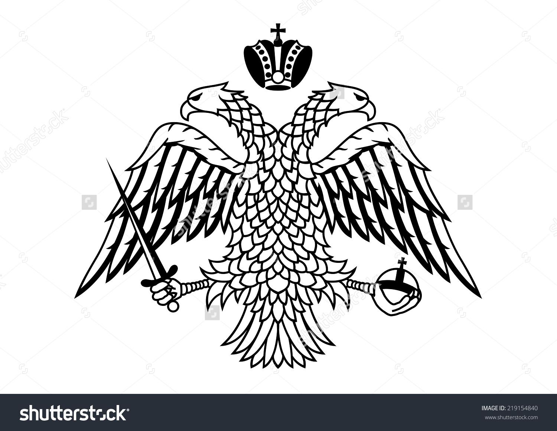 Greek Orthodox Church Flag Mount Athos Stock Illustration.