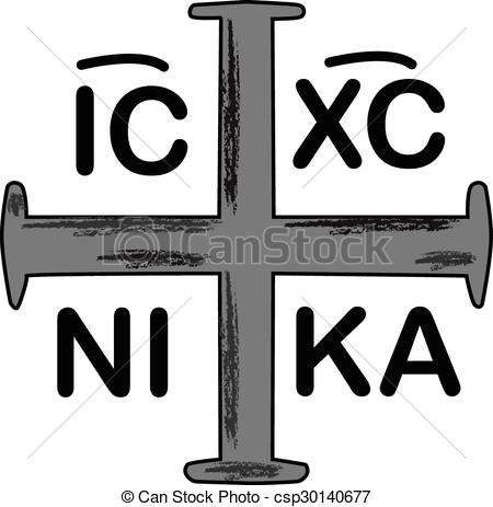 Greek orthodox Vector Clipart Royalty Free. 103 Greek orthodox.