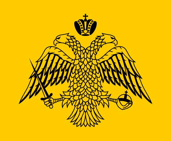 Flag Of The Greek Orthodox Church Clip Art at Clker.com.