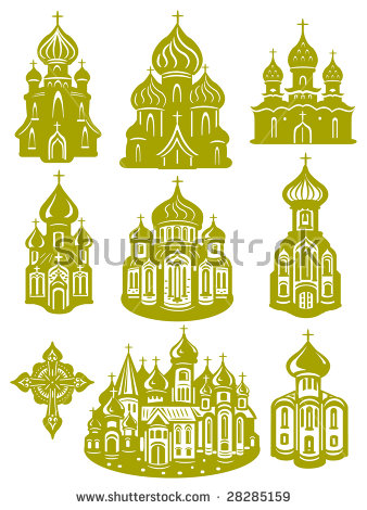 Church Cupola Orthodox Russian Stock Images, Royalty.