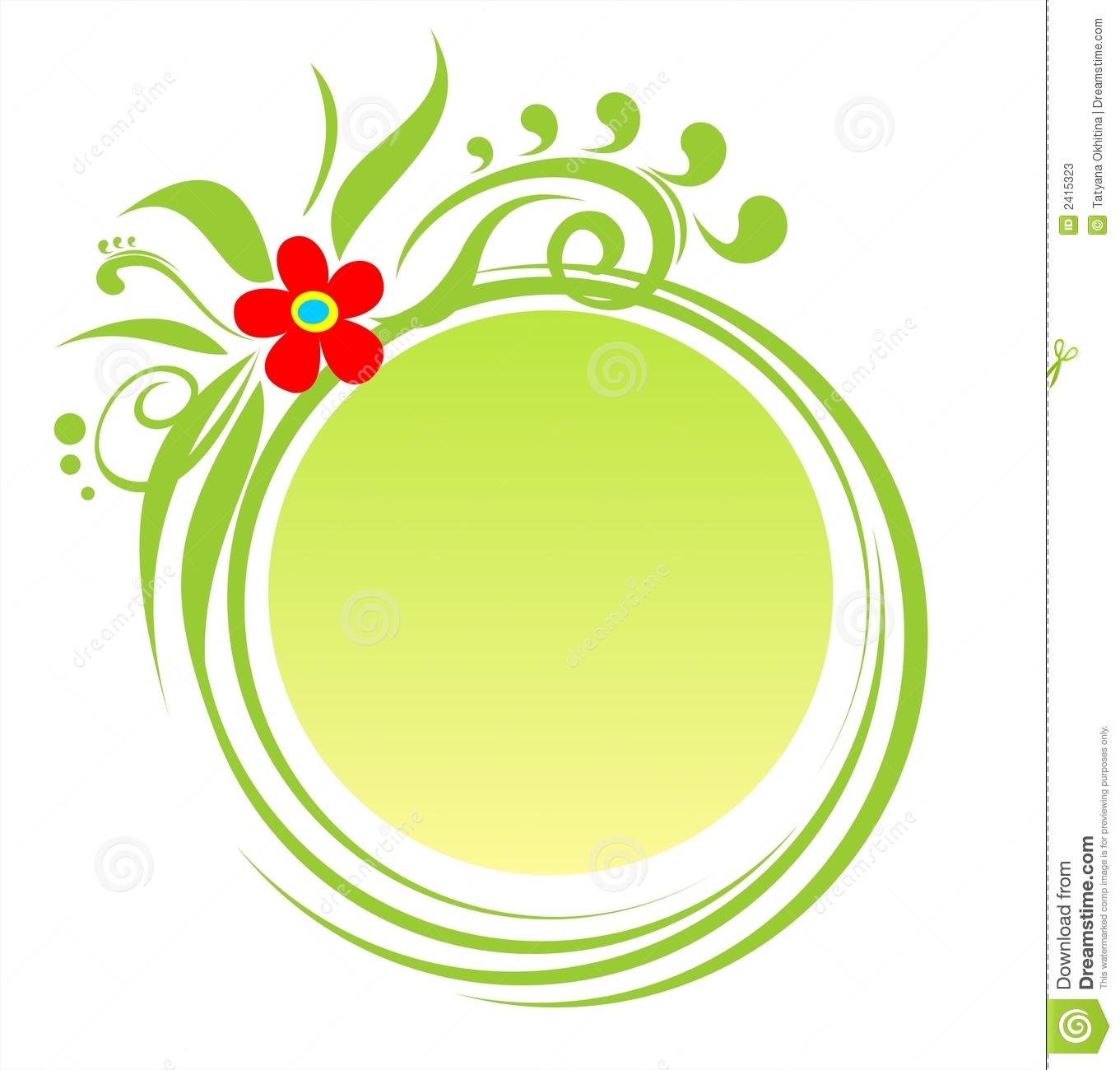 Green round clipart #17
