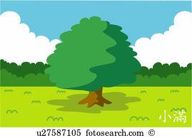 Greenery Clip Art Illustrations. 3,934 greenery clipart EPS vector.