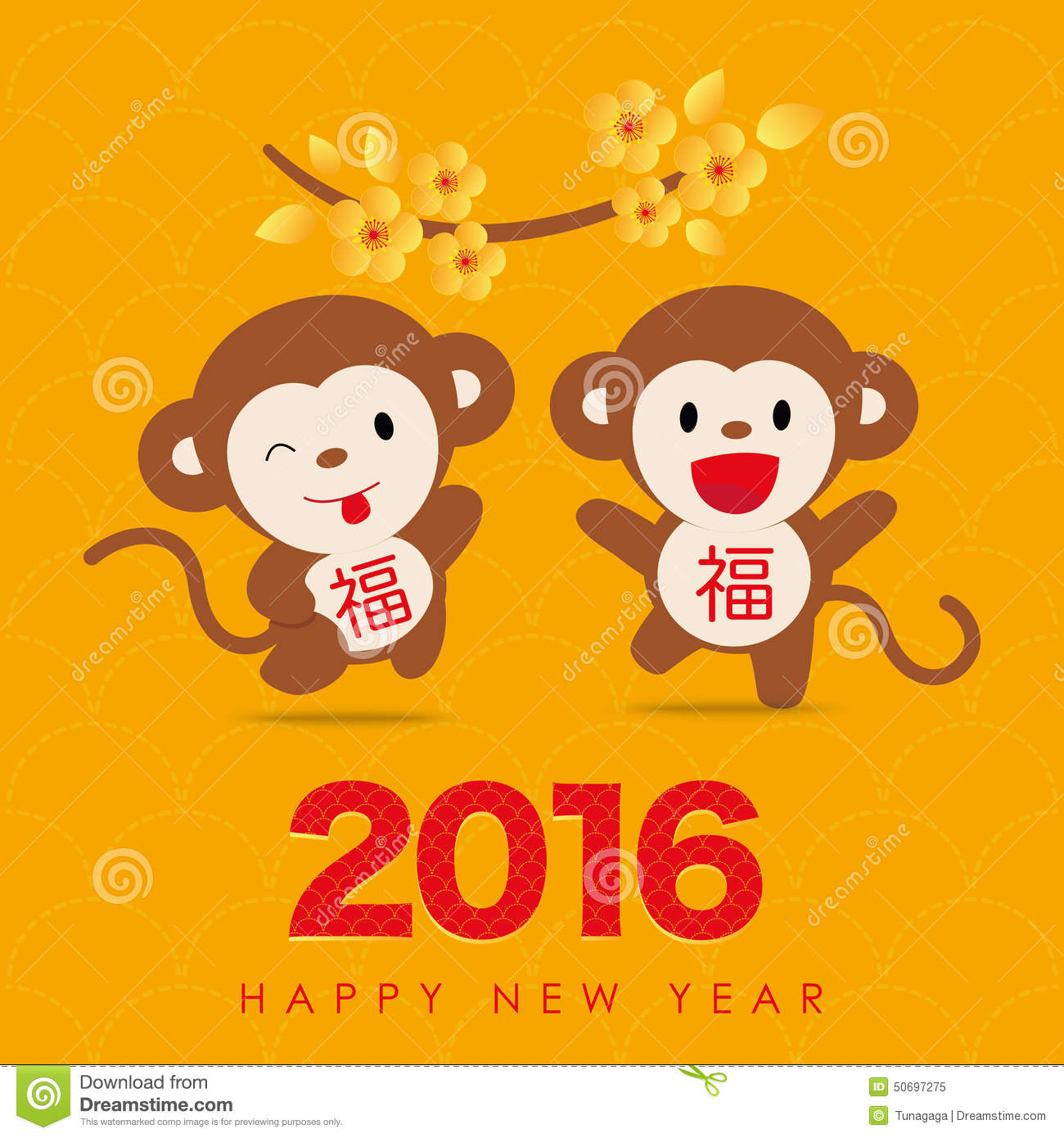 2016 Monkey Chinese New Year.