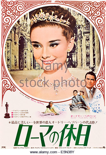 Gregory Peck Stock Photos & Gregory Peck Stock Images.