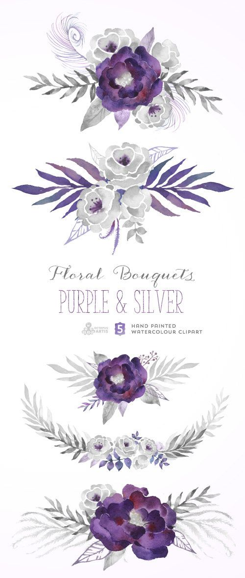 Purple & Silver Floral Bouquets. Digital Clipart. Hand Painted.