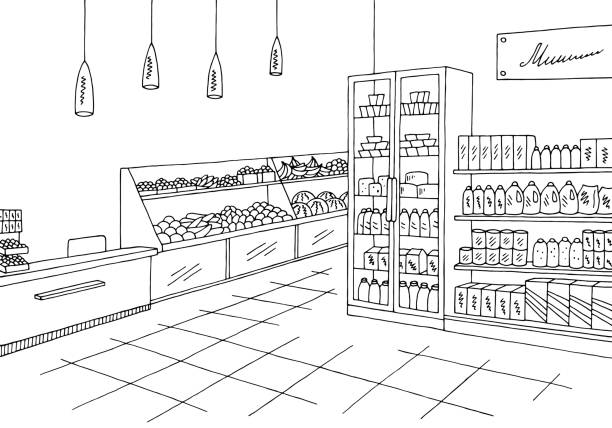 Supermarket clipart black and white 2 » Clipart Station.
