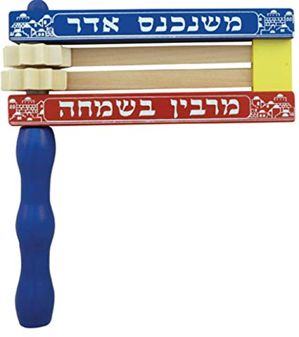 Amazon.com: Purim Colorful Wooden Gragger Grogger Noise.