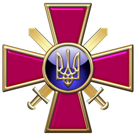 Military Insignia 3D : May 2014.