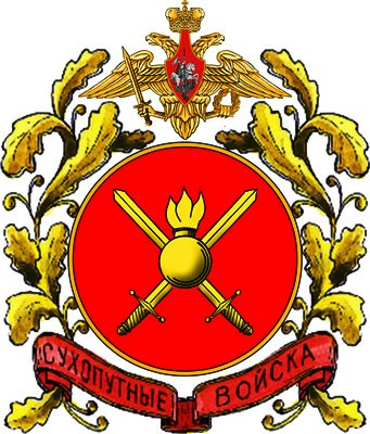 Russian Federation Ground Forces.