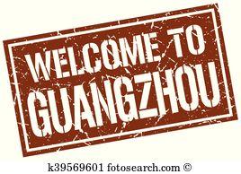 Guangzhou Clipart Vector Graphics. 123 guangzhou EPS clip art.
