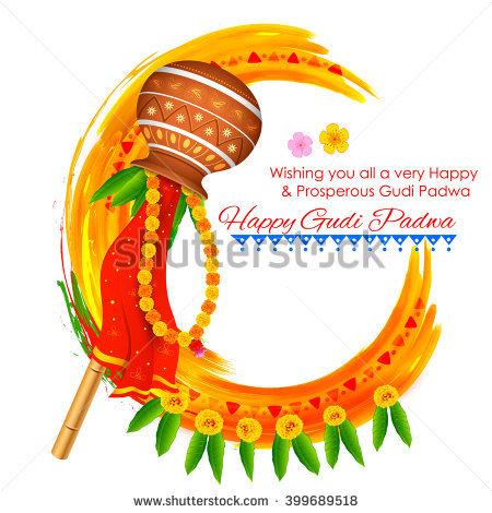 Gudi padwa celebration clipart 2 » Clipart Station.