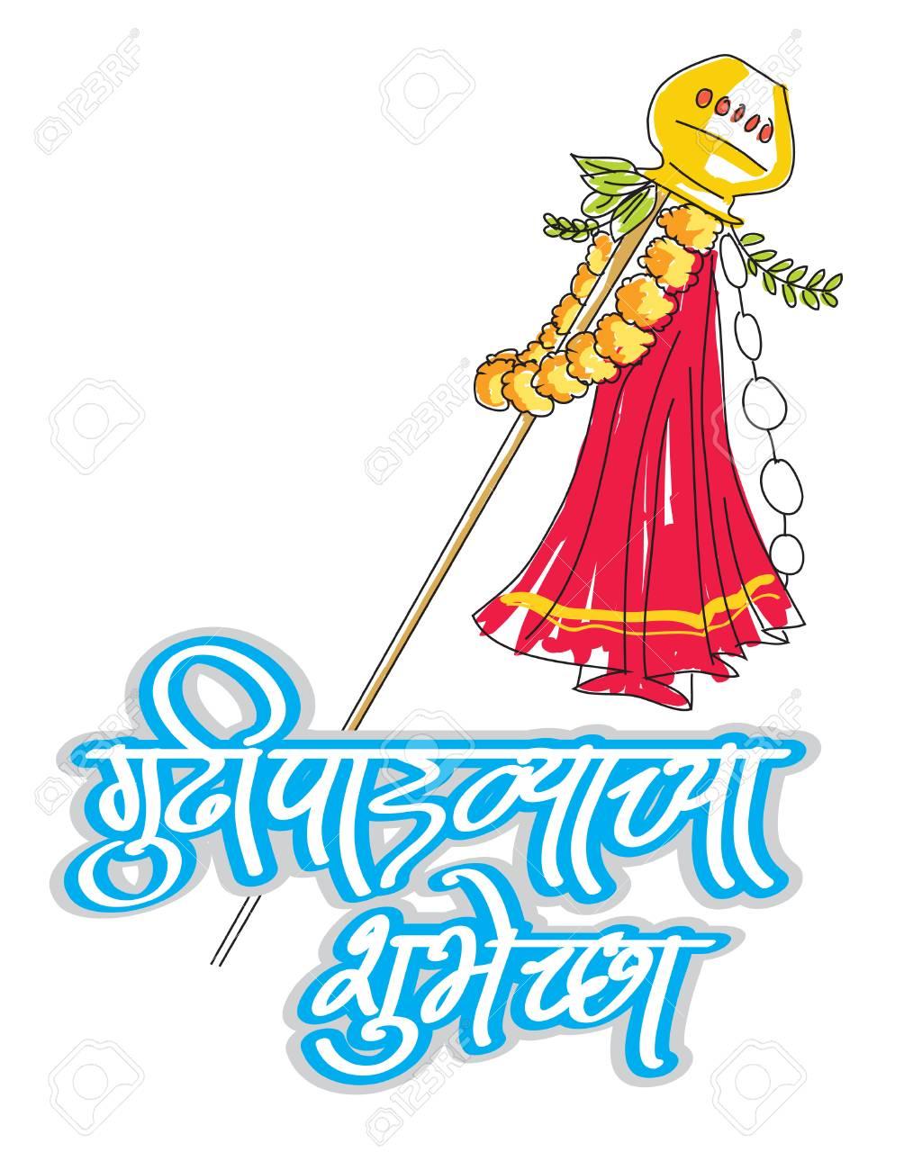 Happy Gudi Padwa;.