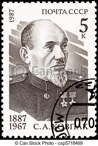 Stock Illustration of Sydir Artemovych Kovpak was a Soviet.