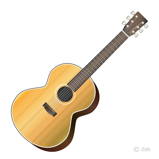 Classical Guitar Clipart Free Picture|Illustoon.